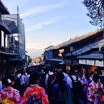 京都市内の移動は市バス&地下鉄が便利!繁華街四条駅周辺に泊まる!