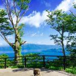 発荷峠展望台より十和田湖を望め奥入瀬渓流を散策