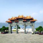台湾南西部の日月潭や北回帰線標塔を巡る!東部の太魯閣渓谷もおすすめ