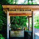 青森県最高峰の岩木山と日本初世界自然遺産の白神山地を望む
