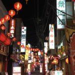 横浜三塔や総店舗数600軒超えの中華街へ!手荷物預かりサービスも充実!