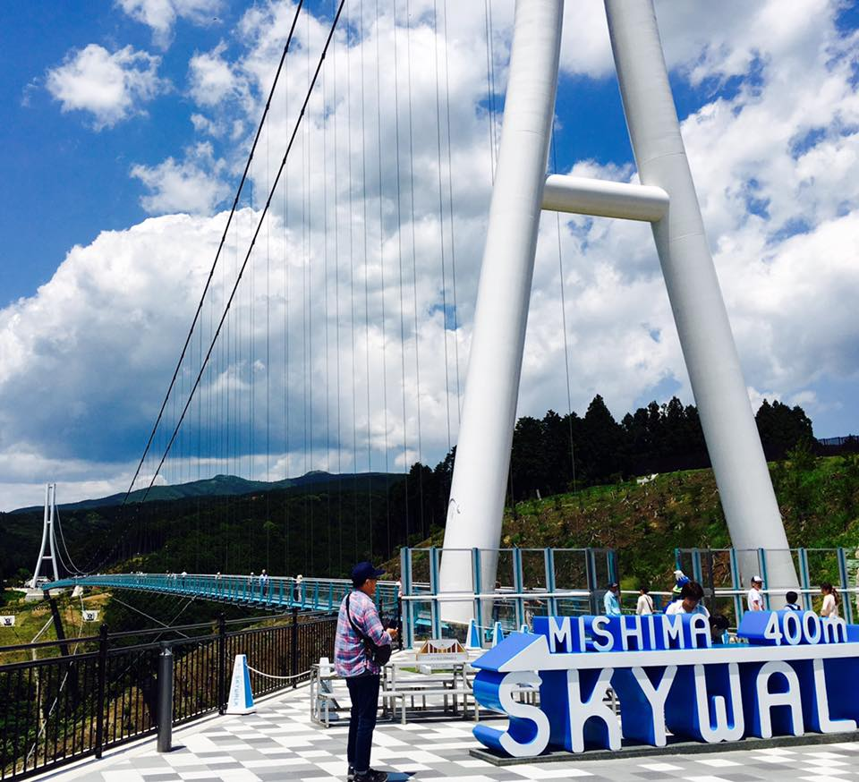 日本一長い吊橋三島スカイウォークの富士山の絶景!パノラマパークも必見