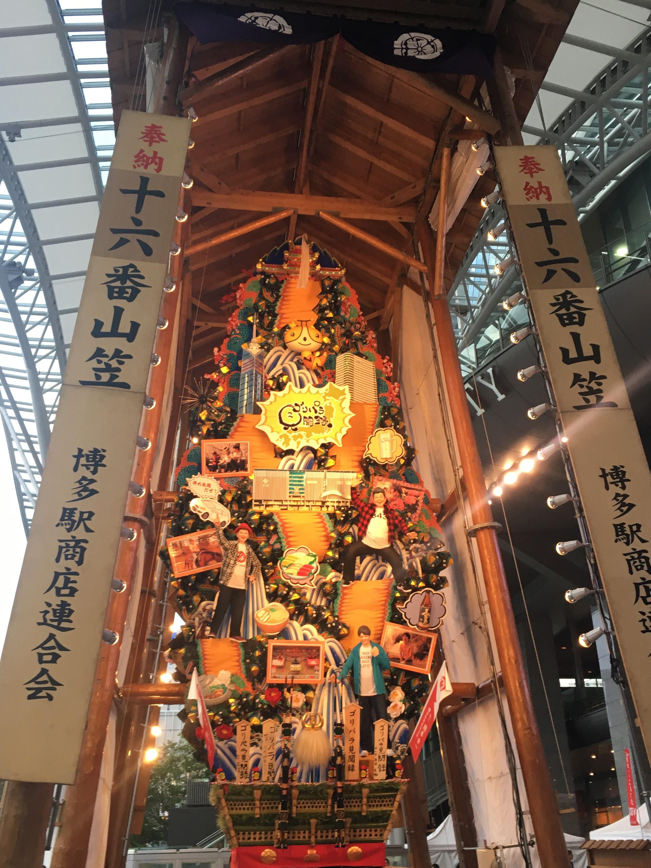 舁き山笠と飾り山笠!7月1日~15日間開催の博多祇園山笠!