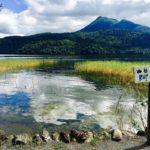 北海道阿寒湖でアイヌ古式舞踊や遊覧船に乗ってマリモを見に行こう