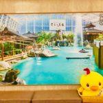 露天風呂から桜島を眺める!野々湯温泉の蒸し風呂in霧島温泉郷