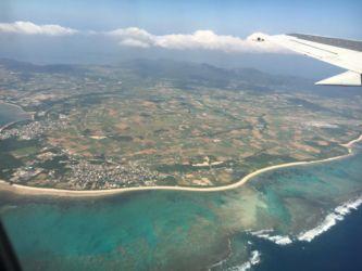 与那国島の島西端