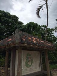 竹富島集落の中心地