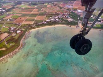 与那国島の空撮