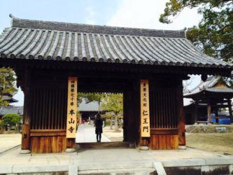 70番本山寺