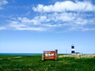オホーツク海能取岬と