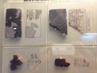 石に刻まれた象形文字