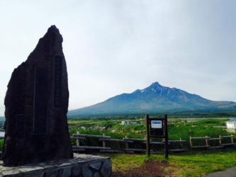 利尻山富士の園地と