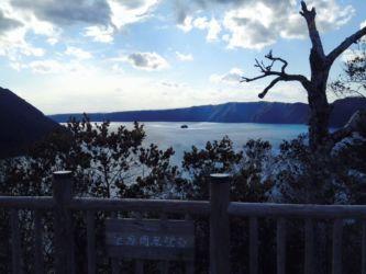 摩周湖展望台