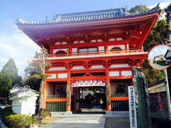 9番金泉寺