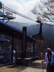 ロープ―ウェイ雲辺寺