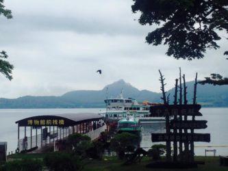 中島の桟橋