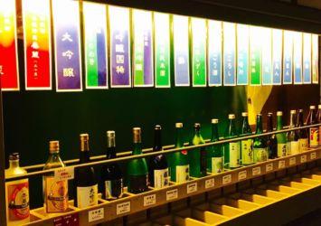 増毛國稀酒造