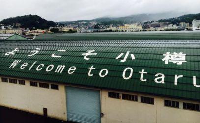 welcome to Otaru